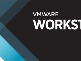 VMware Workstation 11.1.2正式版