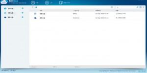 云盘管理工具multcloud,在线管理多个云盘