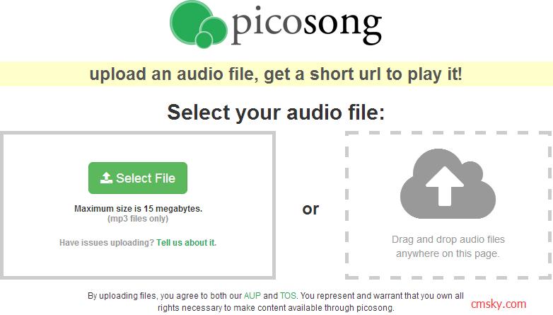 Picosong 免费 MP3 空间,支持在线播放